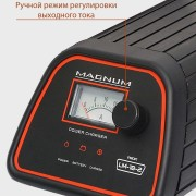 PCLM18-2-Magnum-profi_control_voltage-min