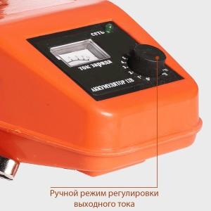 ZAR007-zu-90М_control_voltage-min