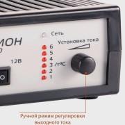 ZAR160-pw160_control_voltage-min