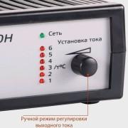 ZAR160-pw260_control_voltage-min