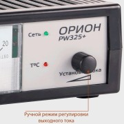 ZAR160-pw325_control_voltage-min